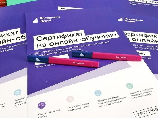 Томский филиал «Ростелекома» поддержал областной конкурс рисунков