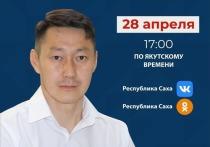 Замминистра сельского хозяйства Якутии проведет прямой эфир