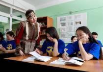 Педагоги из северных районов Якутии повысят квалификацию