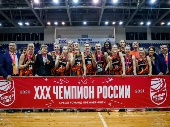 БК УГМК стал чемпионом России в 13-ый раз подряд