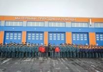 В Якутске открыта Специализированная пожарно-спасательная часть