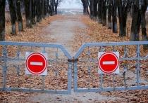 В Кемерове изменится схема движения в районе площади Советов