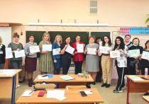 В Серпухове прошла региональная социально-психологическая конференция