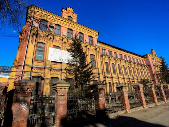 Охранные обязательства:  как следят за состоянием завода «Кедр»