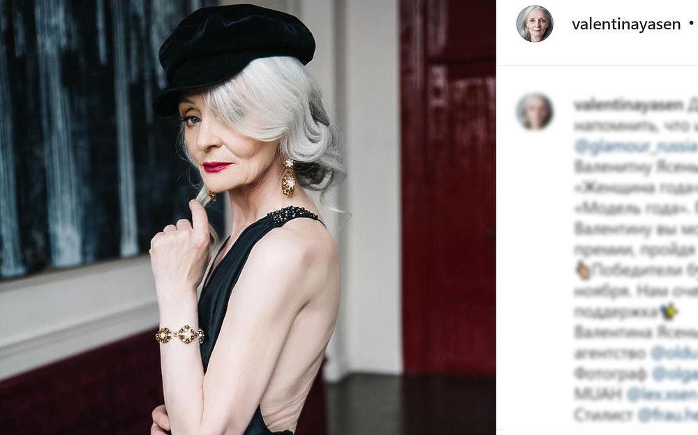 Из бабушки в диву: вдохновляющие фото моделей старше 50