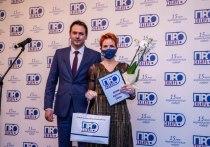 СУЭК-Кузбасс выступила учредителем номинации в новосибирском конкурсе «Сибирь.ПРО»