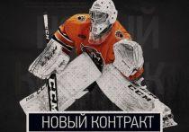 Хоккейный клуб «Амур» заключил новый контракт с Александром Евграфовым