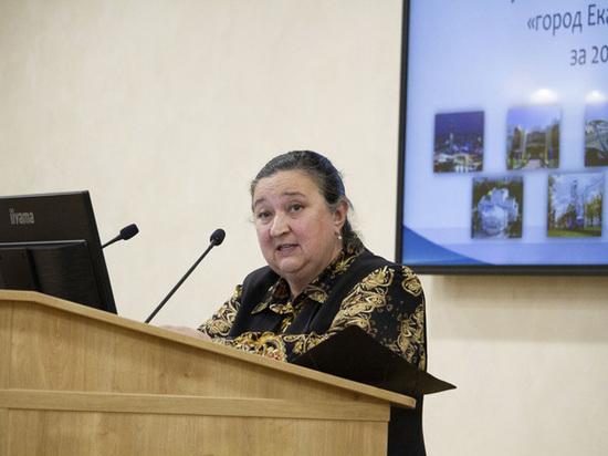Депутаты без вопросов и выступлений заслушали доклад об исполнении бюджета Екатеринбурга