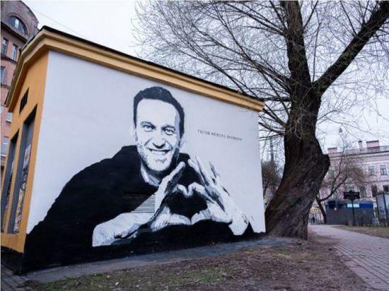 В Петербурге появилось граффити с Навальным, показывающим сердце Йебин