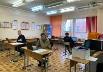 Апробация высокотехнологичного экзамена прошла в Серпухове