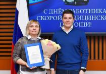 Благодарности за самоотверженную работу получили сотрудники «скорой» от главы Ямала