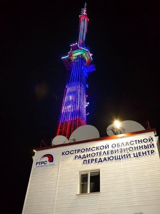 В День радио телебашни РТРС в Костроме включат праздничную подсветку