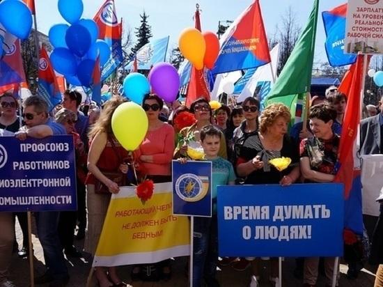 В Калуге отменили традиционный митинг на Первомай
