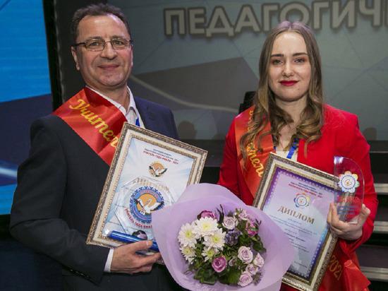 Учителя и воспитателя года Ямала выбрали в Муравленко