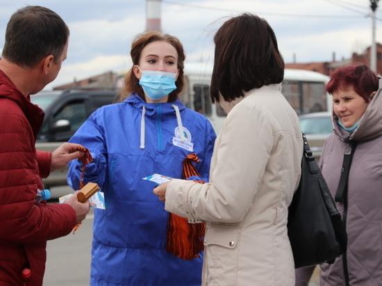 Акции «Георгиевская ленточка» в Иванове дан официальный старт
