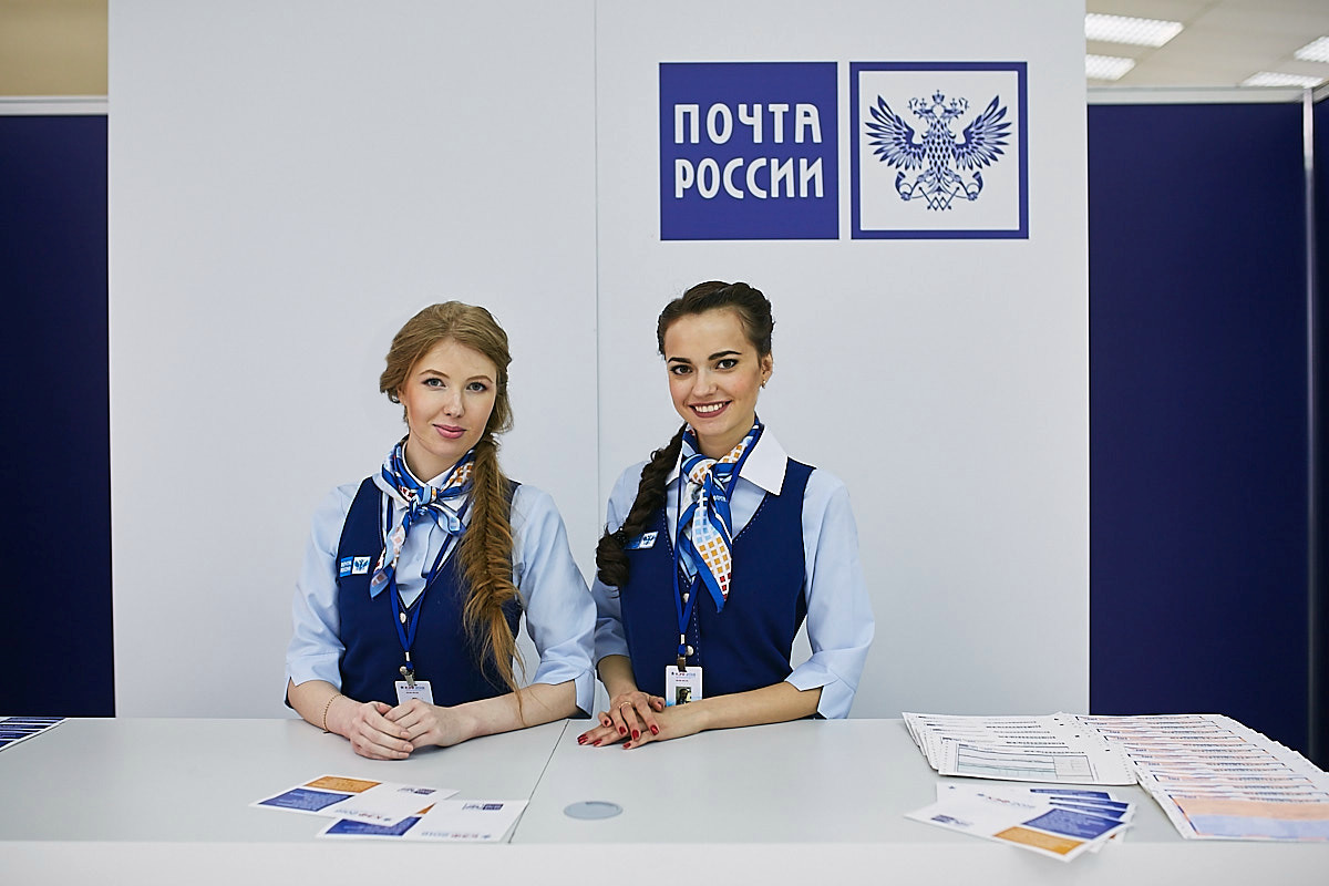 Почта России изменит режим работы отделений и график выдачи пенсий и пособий в майские праздники