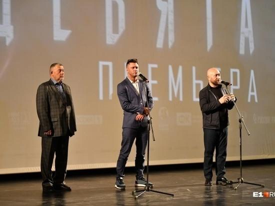 В Екатеринбурге устроили спецпоказ фильма Тимура Бекмамбетова «Девятаев»