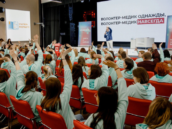 Первый слет волонтеров-медиков пройдет на Ямале