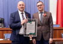 Кемеровские депутаты наградили сотрудников ХК «Кузнецкий Альянс» в честь юбилея компании
