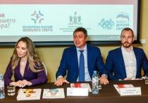 Министр спорта Новосибирской области: «Журнал «Спортивная хроника» будет отлично способствовать популяризации здорового образа жизни»