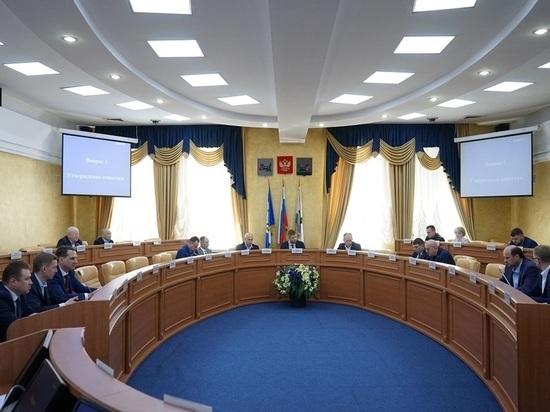 На депутатских слушаниях в думе Иркутска рассмотрели 4 вопроса