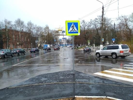 В Твери на середину дороги поставили знак пешеходного перехода