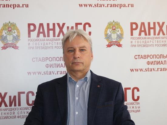 В Ставропольском филиале РАНХиГС обсудили проблемы семейного права