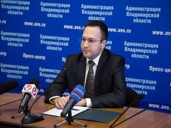 К 2024 году во Владимирской области сократят 50 процентов чиновников, работающих в сфере предоставления услуг физлицам и предпринимателям