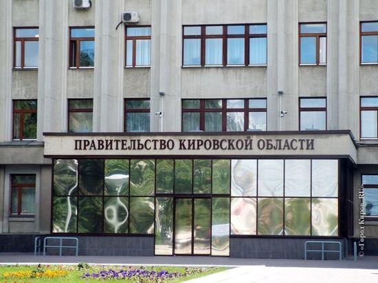 В Кировской области ушла и.о. министра имущественных отношений