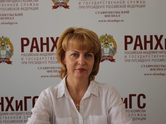 Ставропольский филиал РАНХиГС объяснил рост цен на продукты в СКФО