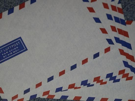 Почта России изменит режим работы нижегородских отделений на майские праздники