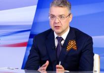 Ставропольский губернатор пригрозил «правдорубам» в соцсетях