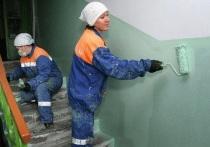Триста подъездов отремонтируют в Серпухове