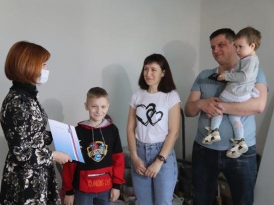 18 семей из Иванова получили сертификаты на улучшение жилищных условий
