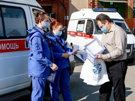 В Челябинске «Единая Россия» поздравила сотрудников скорой помощи с их профессиональным праздником
