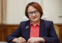 Председатель Банка России Эльвира Набиуллина провела для школьников онлайн-урок и рассказала, как именно и какой ложкой нужно есть фуа-гра