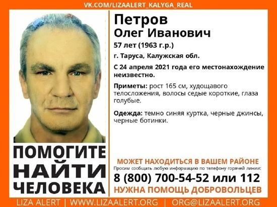 В Калужской области пропал 57-летний мужчина