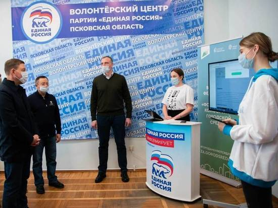 «Единая Россия» и Минстрой открыли голосование по проектам благоустройства в регионах
