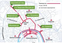 29 апреля, 4, 7, 8 и 9 мая из-за репетиций парада Победы и собственно проведения парада на Красной площади Москву ждут серьезные транспортные ограничения