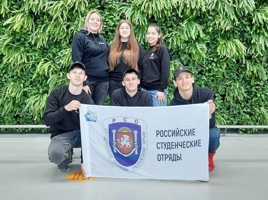 Крымские студенты-аграрии вошли в число лучших в стране