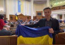 Украинский депутат призвал устроить спам-атаку на ПАСЕ
