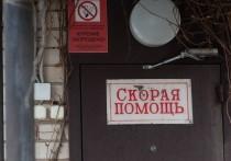Новое здание поста скорой медпомощи могут возвести в Порхове