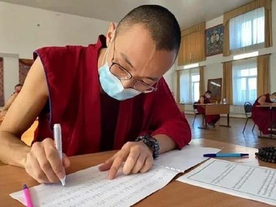В Калмыкии открылась конференция по вопросам буддийского образования