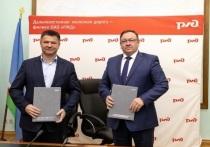 Якутия и Российские железные дороги будут сотрудничать