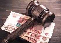 Житель Вичуги, пытавшийся дать взятку сотруднику ГИБДД, заплатит 60 тысяч рублей