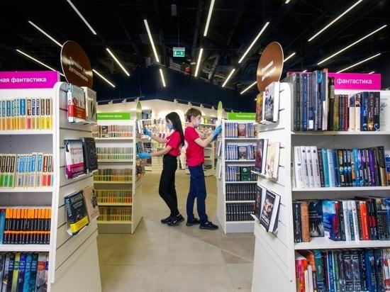 Эксперты выяснили, что говорят о нас книги по спросу покупателей