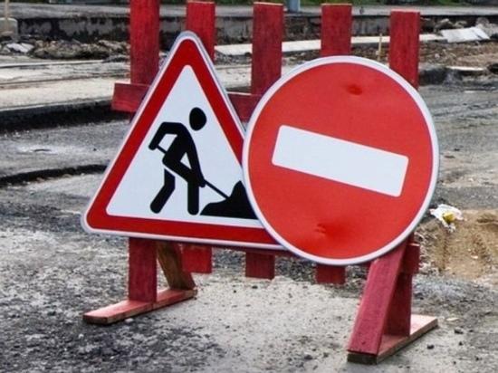 Движение по 3 улицам Ноябрьска перекроют с 4 мая из-за ремонта дорог