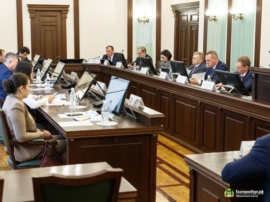 Глава Екатеринбурга Орлов избран президентом ассоциации «Города Урала»
