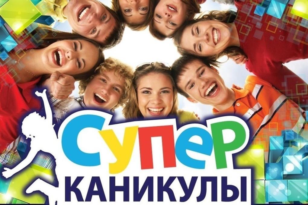 Департамент образования Костромской области объявил, что «майские каникулы» будут для всех