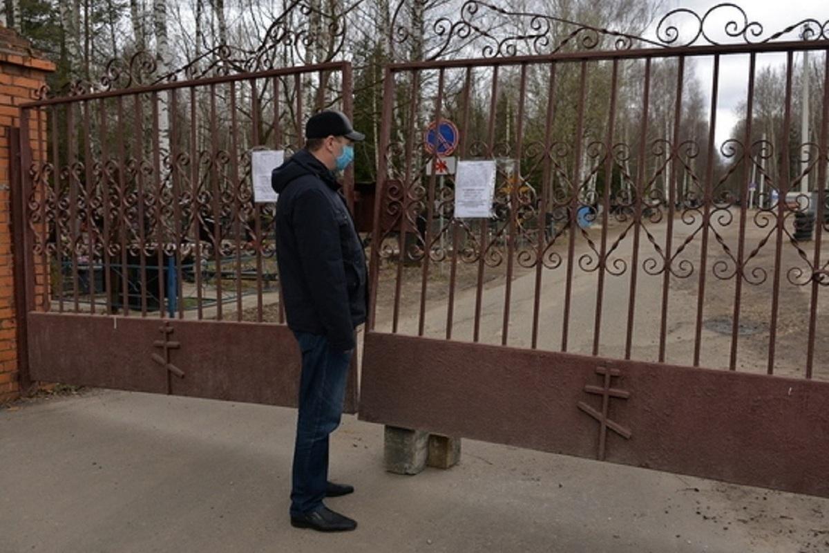 Костромичей попросили воздержаться от посещения кладбищ